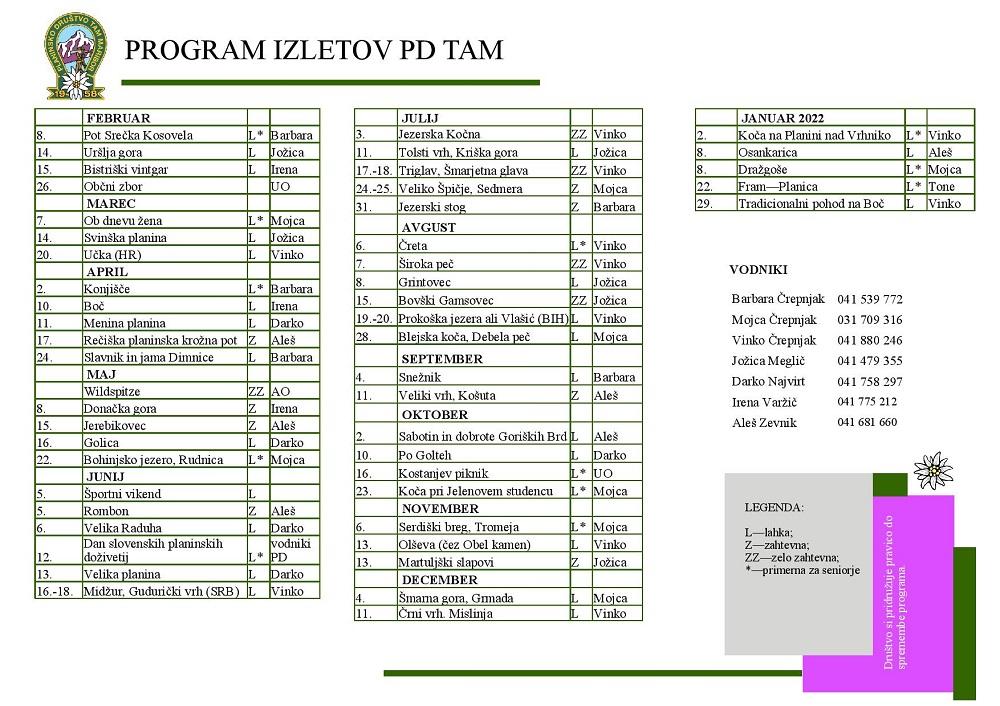 program2021_2_page_001a